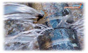 ارقام شركات كشف تسرب المياه